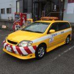 国土第一警備保障 POWER'S'須崎のホームページを公開しました。