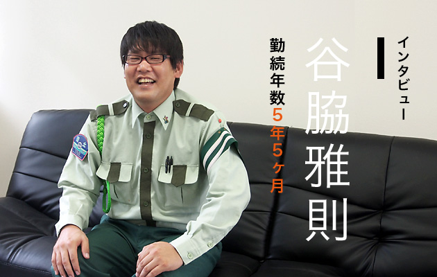 taniwaki01