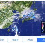 台風情報です。
