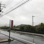 台風5号接近中です。