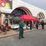 佐川町大型量販店リニューアルオープン。