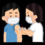 新型コロナワクチン接種